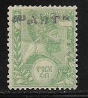 Ethiopia Scott # 22 Mint Hinged Handstamped Menelik Ll, 1903 - Ethiopia