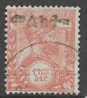 Ethiopia Scott # 23 Used Handstamped Menelik Ll, 1903 - Ethiopia