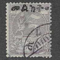 Ethiopia Scott # 27 Used Handstamped Menelik Ll, 1903 - Ethiopia