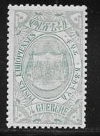Ethiopia Scott # 87 MNH King Solomon's Throne, 1909 - Ethiopia