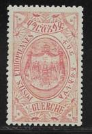 Ethiopia Scott # 88 Mint Hinged King Solomon's Throne, 1909, One Short Perf - Ethiopia