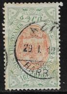 Ethiopia Scott # 89 Used King Solomon's Throne, 1909 - Ethiopia