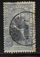 Ethiopia Scott # 90 Used Menelik, 1909, Large Thin - Ethiopia