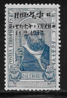 Ethiopia Scott # 112 MNH Menelik Overprinted, 1917 - Ethiopia