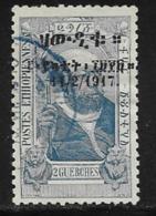 Ethiopia Scott # 112 Used Menelik,overprinted, 1917 - Ethiopia
