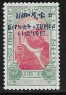 Ethiopia Scott # 113 MNH Menelik,overprinted, 1917 - Ethiopia