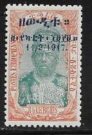 Ethiopia Scott # 114 MNH Menelik,overprinted, 1917 - Ethiopia