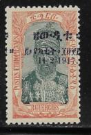 Ethiopia Scott # 114 Mint Hinged Menelik,overprinted, 1917 - Ethiopia