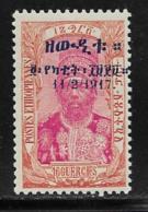 Ethiopia Scott # 115 MNH Menelik,overprinted, 1917 - Ethiopia