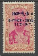 Ethiopia Scott # 115 Mint Hinged Menelik,overprinted, 1917 - Ethiopia