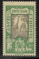 Ethiopia Scott # 121 MNH Giraffes, 1919 - Ethiopia