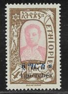 Ethiopia Scott # 135 Used Zauditu, Surcharged, 1919 - Ethiopia