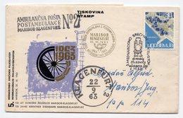 22.09.1963. YUGOSLAVIA, SLOVENIA, MARIBOR, KLAGENFURT, SPECIAL COVER, 100 YEARS OF MARIBOR-KLAGENFURT RAILTRACK - 1945-1992 Socialist Federal Republic Of Yugoslavia