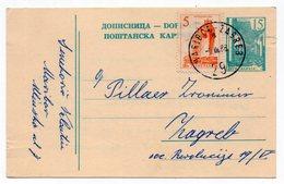 1966. YUGOSLAVIA, SLOVENIA, MARIBOR TO ZAGREB TPO 29, ERROR: POSTANSKA INSTEAD POSTENSKA - Postal Stationery
