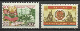 RUSSIA Russland 1957 Michel 2004 - 2005 **/* - Unused Stamps