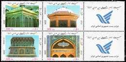 Iran Yv# 2711/4 MNH Complete Set - Irán