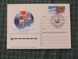 Ukraine (USSR) 1987 FDC Stationery Postcard - Flags - Space - Satellite - 1923-1991 URSS