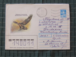 Ukraine (USSR) 1989 Stationery Cover To Local - Transport - Eagle - 1923-1991 URSS