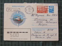 Ukraine (USSR) 1989 Cover Odessa To Belgium - Lenin Marx - Train - 1923-1991 URSS