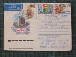 Ukraine (USSR) 1989 Cover Ushgorod To Belgium - Flowers - Sport Running - 1923-1991 URSS