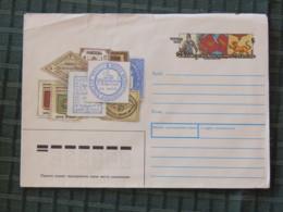 Ukraine (USSR) 1990 Unused Stationery Cover - Stamps - 1923-1991 URSS