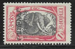 Ethiopia Scott # 142a MNH Elephant Surcharged, 1926 - Ethiopia