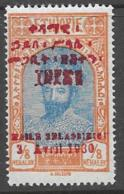 Ethiopia Scott # 190 Mint Hinged Tafari, Overprinted,1930 - Ethiopia