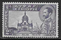 Ethiopia Scott # 286a MNH Trinity Church Unwatermarked, 1947 - Ethiopia