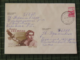 Ukraine 2000 Stationery Cover To Local - Ox Plowing - Eagle Raptor Bird - Ucraina