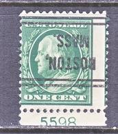 U.S. 374   Perf. 12  FLAT PRESS   (0)   MASS.  Wmk. 190 Single Line  1910-11 Issue - Precancels