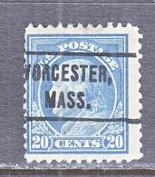U.S. 515   Perf. 11  *   MASS.  1917-19 Issue - United States