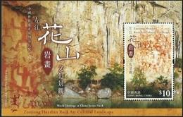 China Hong Kong 2019 World Heritage In China, Series No.8 — Zuojiang Huashan Rock Art Cultural Landscape SS/Block MNH - 1997-... Speciale Bestuurlijke Regio Van China