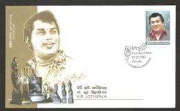 Sri Lanka 2016 H. R. Jothipala Singer Music Awards Famous People FDC # 6977 - Sri Lanka (Ceylon) (1948-...)
