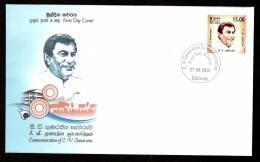 Sri Lanka 2016 Mr. C. V. Gunaratne Politician Famous People FDC # 7469 - Sri Lanka (Ceylon) (1948-...)