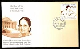 Sri Lanka 2016 Sirimavo Badaranayake Birth Centenary Stateswoman FDC # 18478 - Sri Lanka (Ceylon) (1948-...)