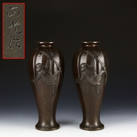 Japan's Meiji Period (1868-1912) Pure Copper Inlaid Gold Monkey Vase A Pair - Coppers