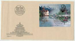 Suisse//Schweiz//Svizerra // Switzerland // 1999 // FDC  Bloc-feuillet Emission Chine-Suisse (papier De Soie) - FDC