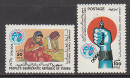 1985 Yemen Peoples Democratic Republic Literacy Complete Set Of 2 MNH - Yemen