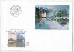 Suisse//Schweiz//Svizerra // Switzerland // 1998 // FDC  Bloc-feuillet Emission Chine-Suisse No. 960 Château De Chillon - FDC