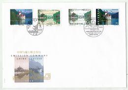 """Suisse//Schweiz//Svizerra // Switzerland // 1998 // FDC  Emission Chine-Suisse No. 958-959 """"Lacs"""" - FDC"""