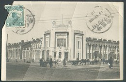PPC From HARBIN 1912 To Jambes (Belgium) - 14543 - Chine