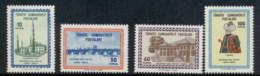 Turkey 1963 Conquest Of Edirne MLH - Unused Stamps