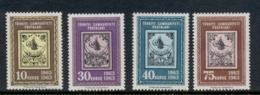 Turkey 1963 Stamp Centenary MLH - Unused Stamps