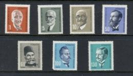 Turkey 1964 Portraits MLH - Unused Stamps