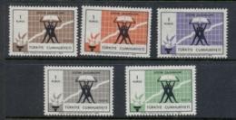 Turkey 1969 Educational Progress MLH - Unused Stamps