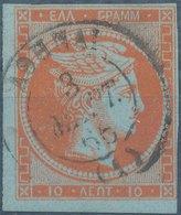GREECE - 1875, Mi 50, Yt 44, 10 Lept - 1861-86 Large Hermes Heads
