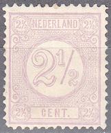 NETHERLANDS       SCOTT NO. 37    MNH      YEAR  1876 - Ungebraucht