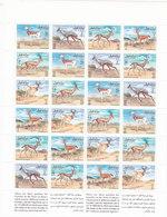 QATAR- Gazelle Complete Sheet Unfolded LQIDATION OFFER-5 Sheets=20 Sets MNH COMP.SET -scarce - Qatar