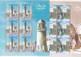 Qatar 2006, Mosques Complete Sheet LIQUIDATION OFFER 4v. IN 2 Scans - MNH- 6 Sets - - Qatar
