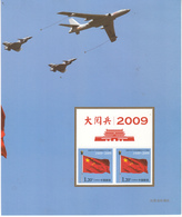 China 2009-26 60th Founding Of China Military Parade Army Special Sheet A - 1949 - ... Volksrepubliek